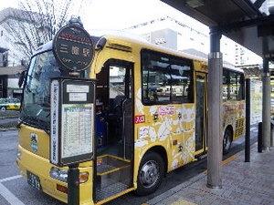 ジブリ・バス.jpg