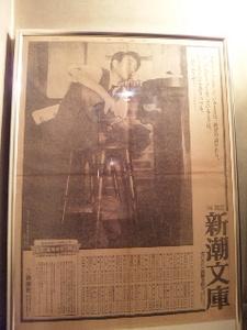ルパン・太宰.jpg