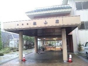塩山・塩山荘.jpg