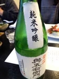 塩山・純米酒.jpg