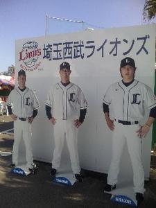 宮崎・西武.jpg
