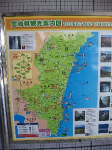 宮崎・地図.jpg