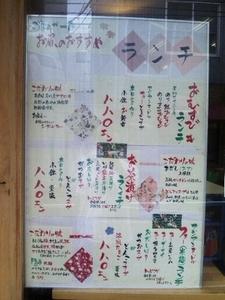 ごはん・7.jpg