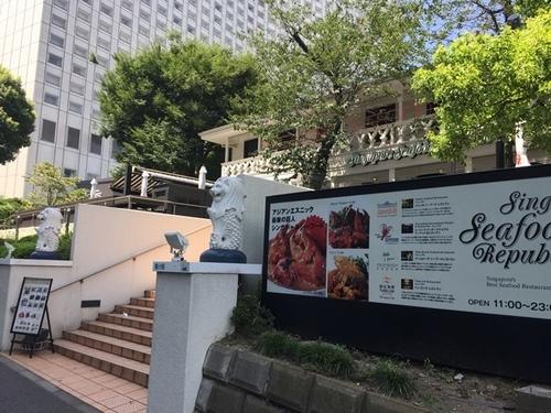 シンガポール・1.JPG