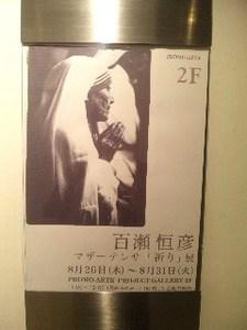 マザー・2.jpg