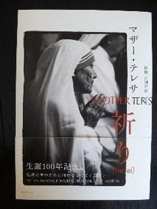 マザー・6A.jpg