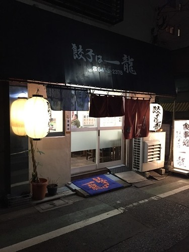 一龍・1.JPG