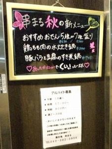 串まる・9.jpg