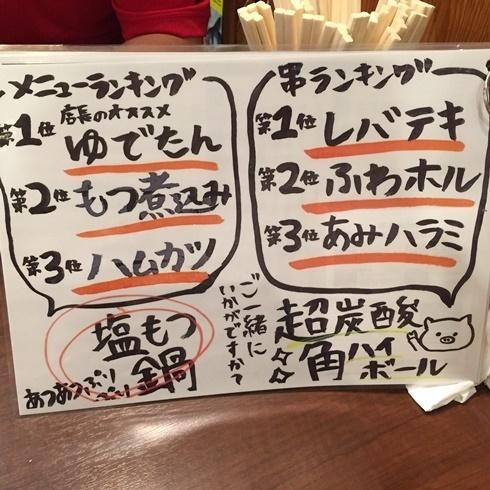 大国ホルモン・9.JPG