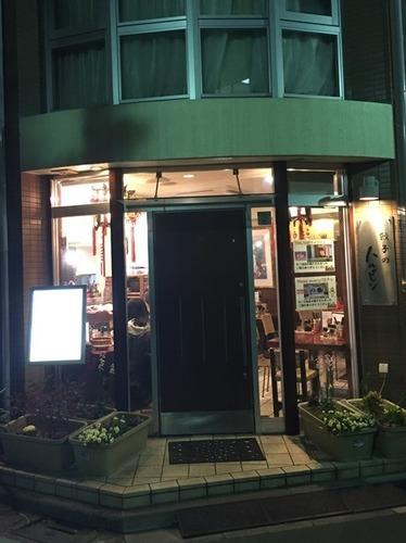 餃子のハルピン・1.JPG