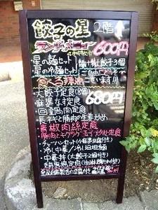 餃子・11.jpg