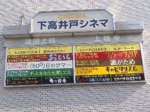 KAMI・看板.jpg
