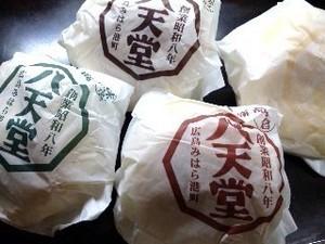 くりーむパン.jpg