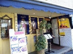 エル・店.jpg