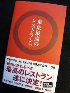 プレ・ぴあ.jpg