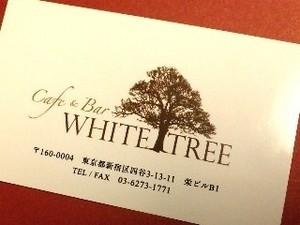 ホワイトツリー.jpg