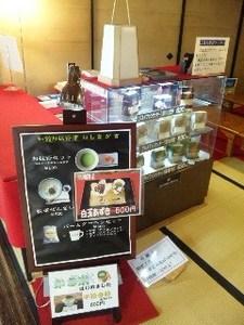 岩崎・茶室.jpg