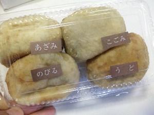 鬼無里・おやき2.jpg