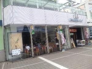 広島ゆめてらす.jpg