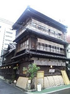 根津・はん亭.jpg