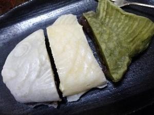 三色鯛焼き.jpg