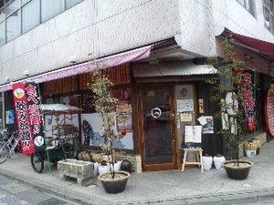 松本・店.jpg