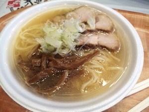 赤坂・田中.jpg