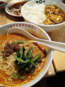 担々麺&麻婆豆腐.jpg