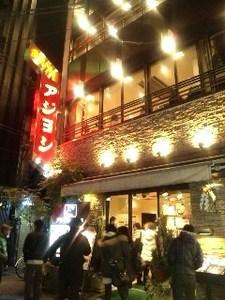 鶴橋・アジヨシ.jpg