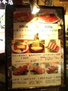 鶴橋・看板.jpg
