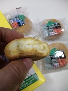 土産・チーズ.jpg