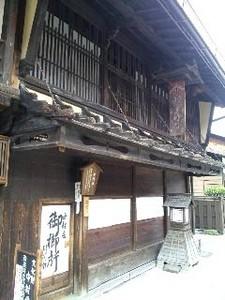 奈良井・櫛問屋.jpg