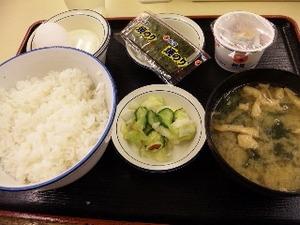 納豆定食.jpg