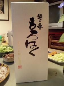 父の日・酒.jpg