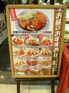 いなば・5.jpg
