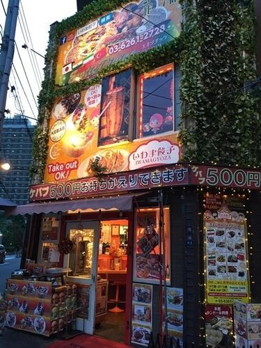 いわま餃子・1.JPG