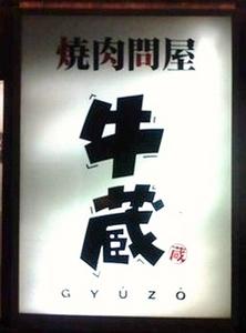 け・看板.jpg