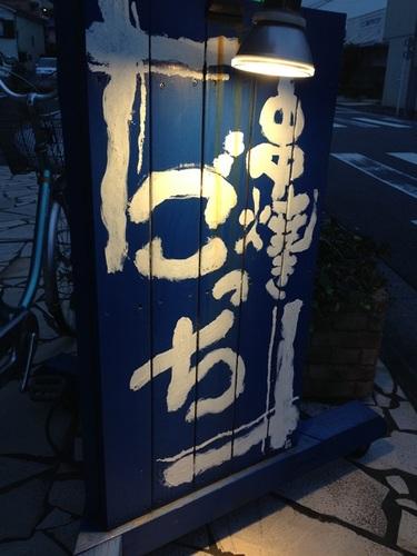 ごっち・13.JPG