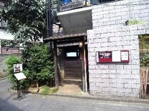 つづみ・1.jpg