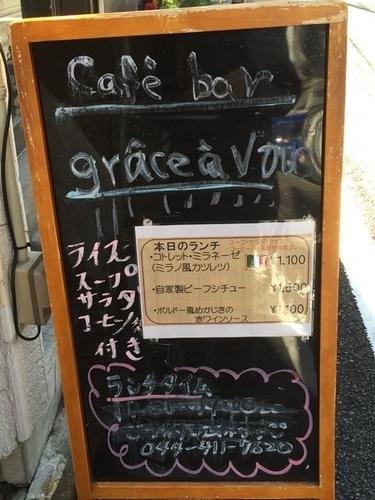 グラスアブー・8.JPG