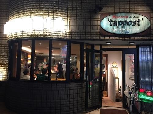 タッポスト・1.JPG