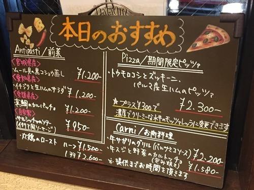タッポスト・2.JPG