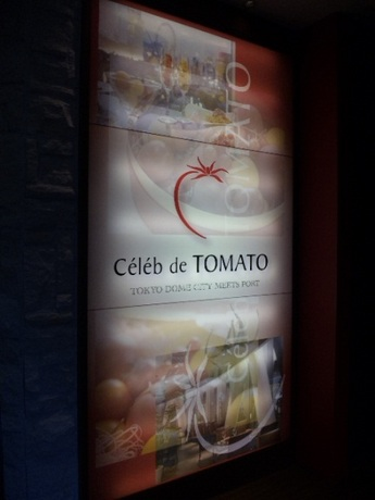 トマト・11.jpg