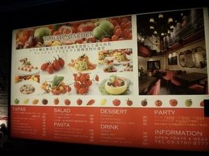 トマト食堂・11.jpg