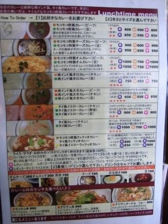 モコモコ・9.jpg