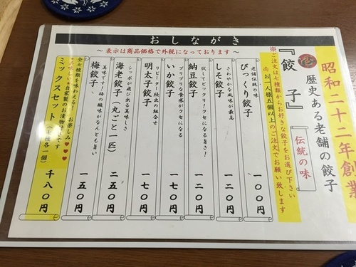 一龍・2.JPG