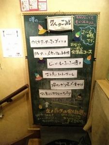 丹華麗・9.jpg