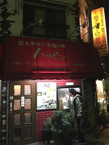元祖ハルピン・1.JPG
