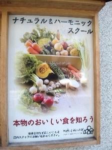 日水土・B.jpg