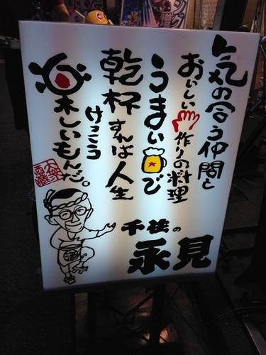 永見・14.JPG
